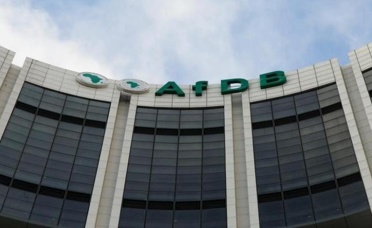 AfDB - Buhari to inaugurate new office complex of AfDB in Abuja