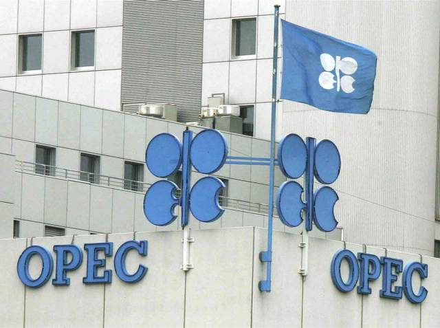 OPEC hq - OPEC shouldn't rush to change a global supply-cutting pact - UAE