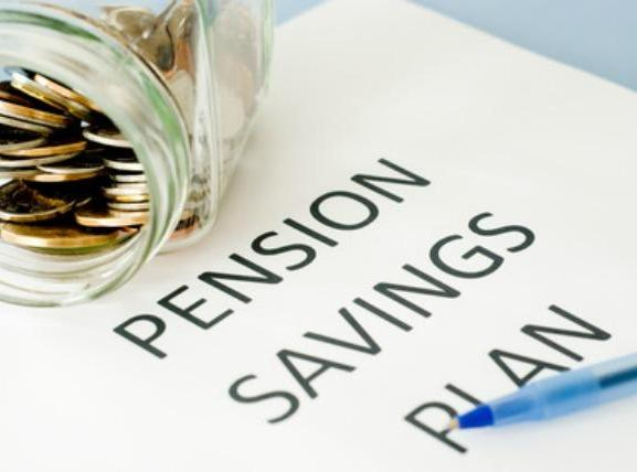 Pension - Over 25,000 pensioners not on FG payroll: NUP