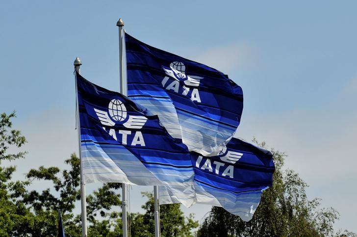 Flags are seen at the 2016 International Air Transport Association (IATA) Annual General Meeting (AGM) and World Air Transport Summit in Dublin, Ireland June 1, 2016. REUTERS/Clodagh Kilcoyne