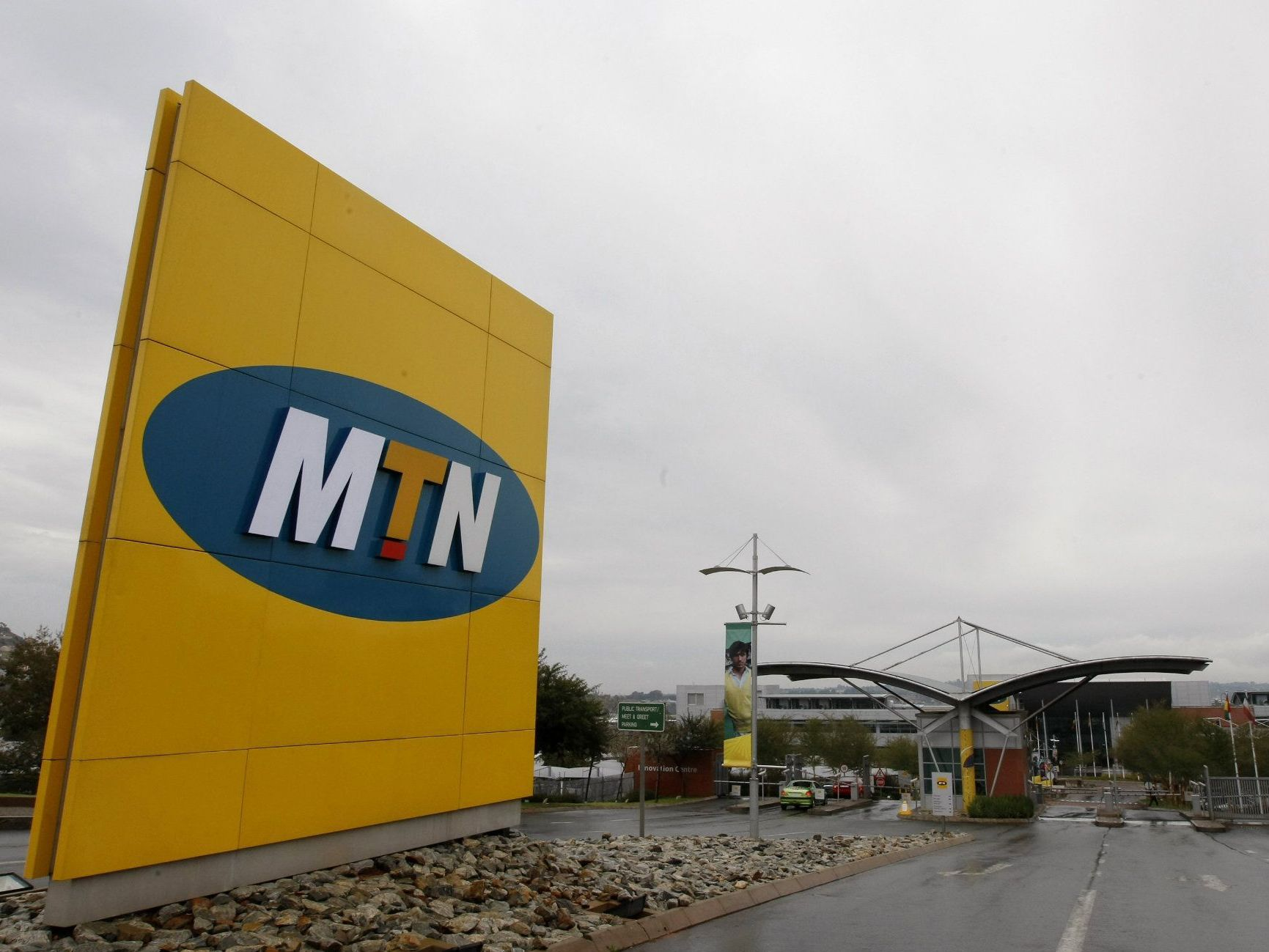 mtn - MTN in talks with FG to list on the Nigerian Stock Exchange